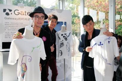 孫藝洲,陳赫近日出現在gateway新銳設計師 t恤涂鴉大賽的現場,除了為圖片