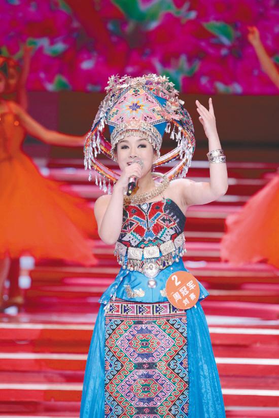 我是歌手决赛结果_央视《星光大道》盲人女孩刘赛问鼎总冠军(图)_影音娱乐_新浪网