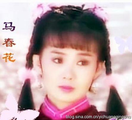 91pp视频_扒91经典版《雪山飞狐》主演生存现状