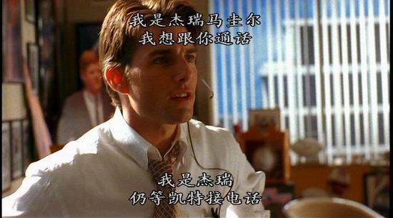甜心先生_索尼经典《甜心先生》碟报:甜蜜汤姆-克鲁斯_影音娱乐_新浪网