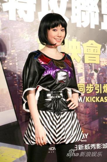 《海扁王》台北首映许慧欣化身电玩美少女(图)