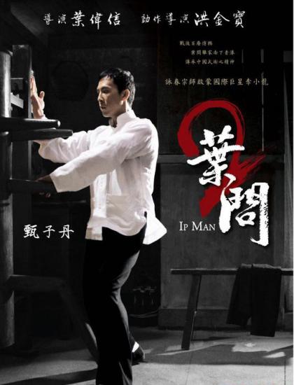 香港电影票房综述(5月20日):《云顶娱乐2》四连冠