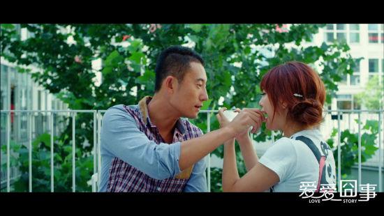 爱情电影网怎么搜欧美爱爱_《爱爱囧事》演绎另类爱情故事