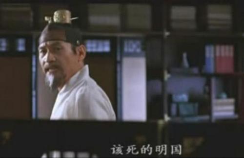 韩国获大奖影片被指有辱华倾向(组图)