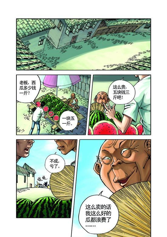 電影 馴龍高手3 在線播放西瓜