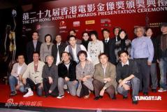 香港电影永利游戏网站提名公布《十月围城》19项领跑