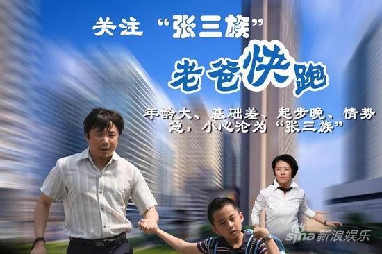 老爸快跑高清下载_2010央视一套热播剧《老爸快跑》全20集[国语字幕]迅雷下载_电影天堂