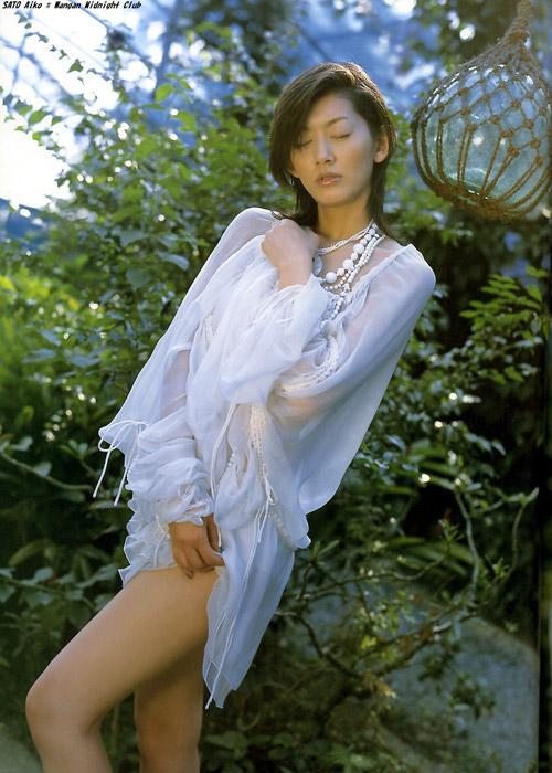 佐藤藍子の色っぽい画像