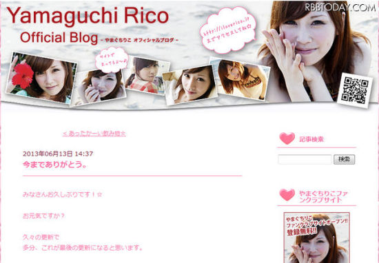 孕妇av网站_山口里子公开婚讯曝可能拍孕妇AV|结婚|AKB48|孕妇_新浪娱乐_新浪网