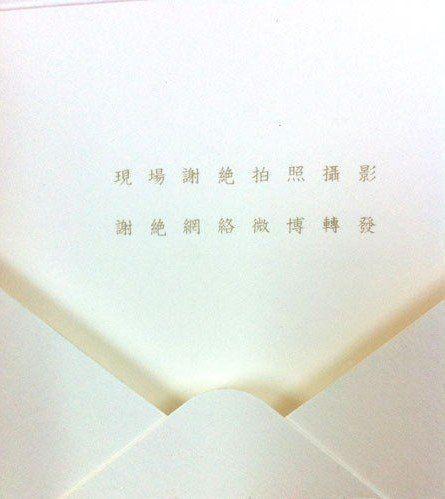 �O���超婚�Y�柬�x�^拍照和微博