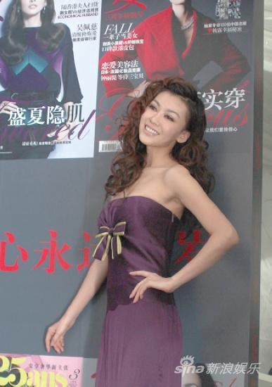 巩新亮可爱卷发亮相紫色长裙浪漫优雅(组图)