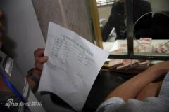 宋祖德法庭致歉谢晋遗孀将在媒体上发道歉声明
