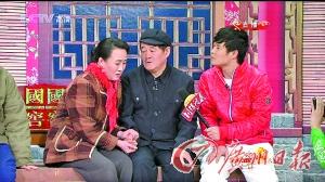 赵本山小品称王63%网友不服央视公正性遭质疑