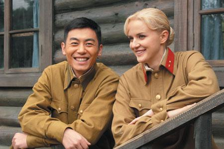 Blonde women asian men
