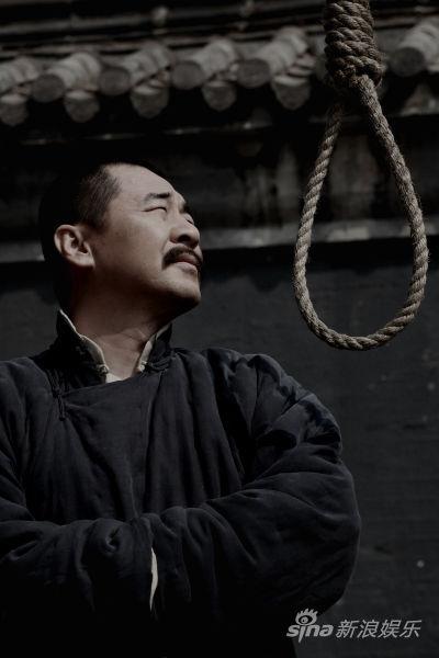 上海新闻娱乐台_《开天辟地》第26和27集看点:李大钊就义始末_影音娱乐_新浪网