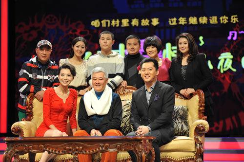 《鄉村愛情5》將播 王小蒙謝大腳婚姻遇難題圖片