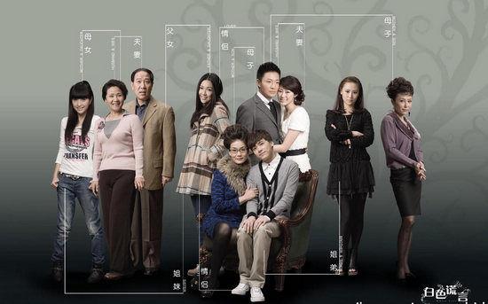 李易峰(微博),李宗盛,潘虹,包文婧(微博)等人主演的電視劇《真愛謊言