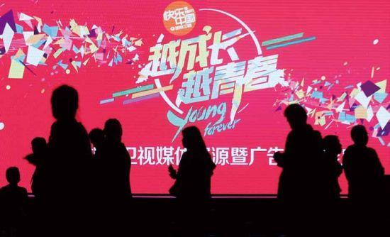 湖南卫视综艺_湖南卫视节目编排:领先者的爆发|2014|电视|节目_新浪娱乐_新浪网