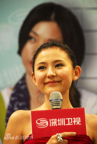 热依扎微博_图文:《爱啊哎呀我愿意》发布会-热依扎_影音娱乐_新浪网