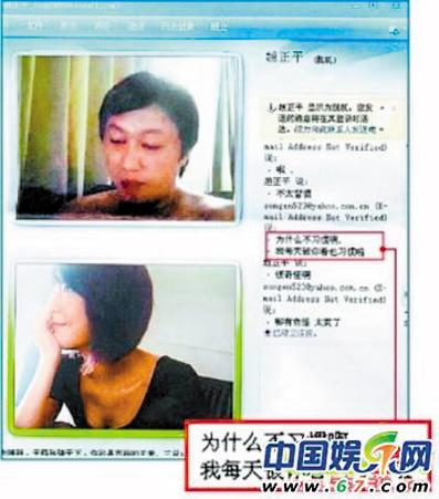 裸聊视频网址_赵正平裸聊视频; 罗志祥(订阅罗志祥的新闻 罗志祥的图集