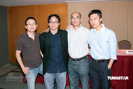 香港ifpi唱片协会_港四家唱片公司脱离国际唱片协会建新组织(图)_影音娱乐_新浪网