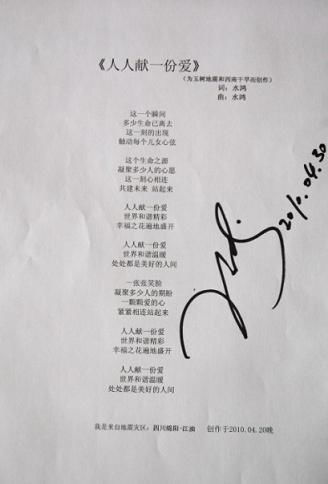 """快男""""小吴尊""""首次回复抄袭和整容事件(图)"""