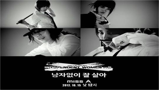 miss a歌曲mv_韩女团Miss A新曲宣传MV展中性魅力(图)|Miss|A_影音娱乐_新浪网