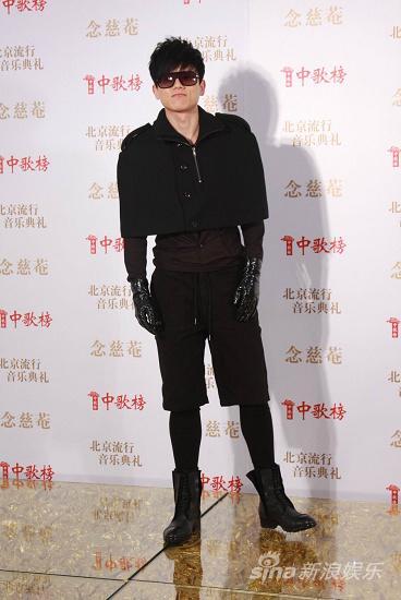 2009年度北京流行音樂典禮——2010年2月5日圖片