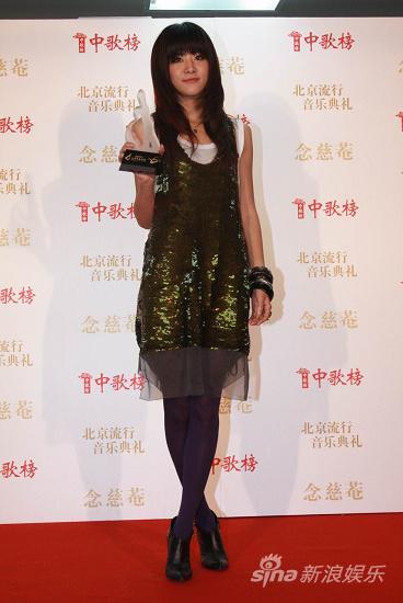 2009年度北京流行音樂典禮專題 > 正文      新浪娛樂訊 2010年2月5日圖片