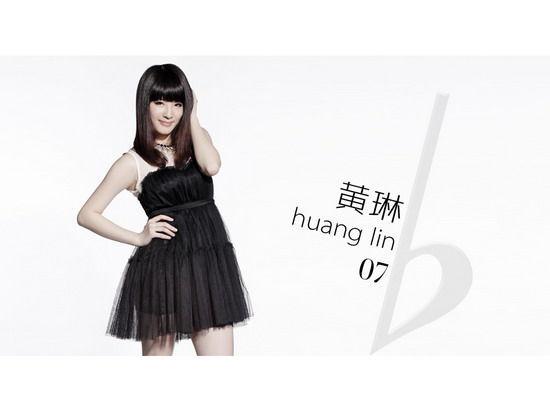 2011年快女12强_图文:2011快女广州50强写真-黄琳_影音娱乐_新浪网