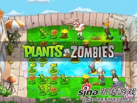 僵尸农场_植物大战僵尸成iPad付费下载最多游戏_电视游戏_新浪游戏_新浪网
