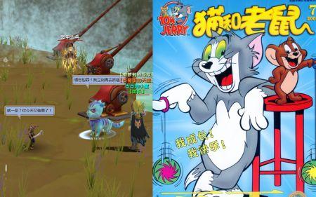 ——老鼠使喚貓釣魚   陪伴我們童年的動畫片有很多,但是《貓和老鼠》圖片