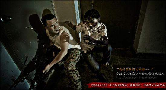 虐奴电影_csol恐怖静态电影系列四 我们是他们的奴隶