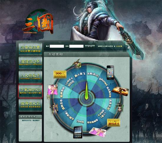 ipad三國游戲排行_iPad明珠三國HD游戲下載