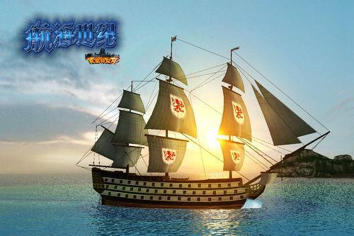 航海世纪_不是一个人战斗 航海世纪万人港口战_网络游戏航海世纪_新浪 ...