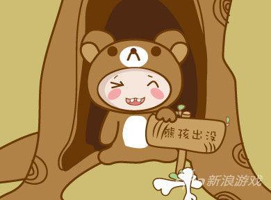 台湾金马奖_小伙伴不帮游戏过关 熊孩子赌气跳楼_玩家资讯_新浪游戏_新浪网