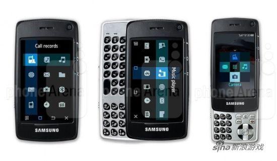 三星手机键盘_盘点那些年 三星曾推出的十大奇葩手机