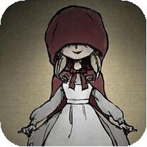 小紅帽的解謎物語2