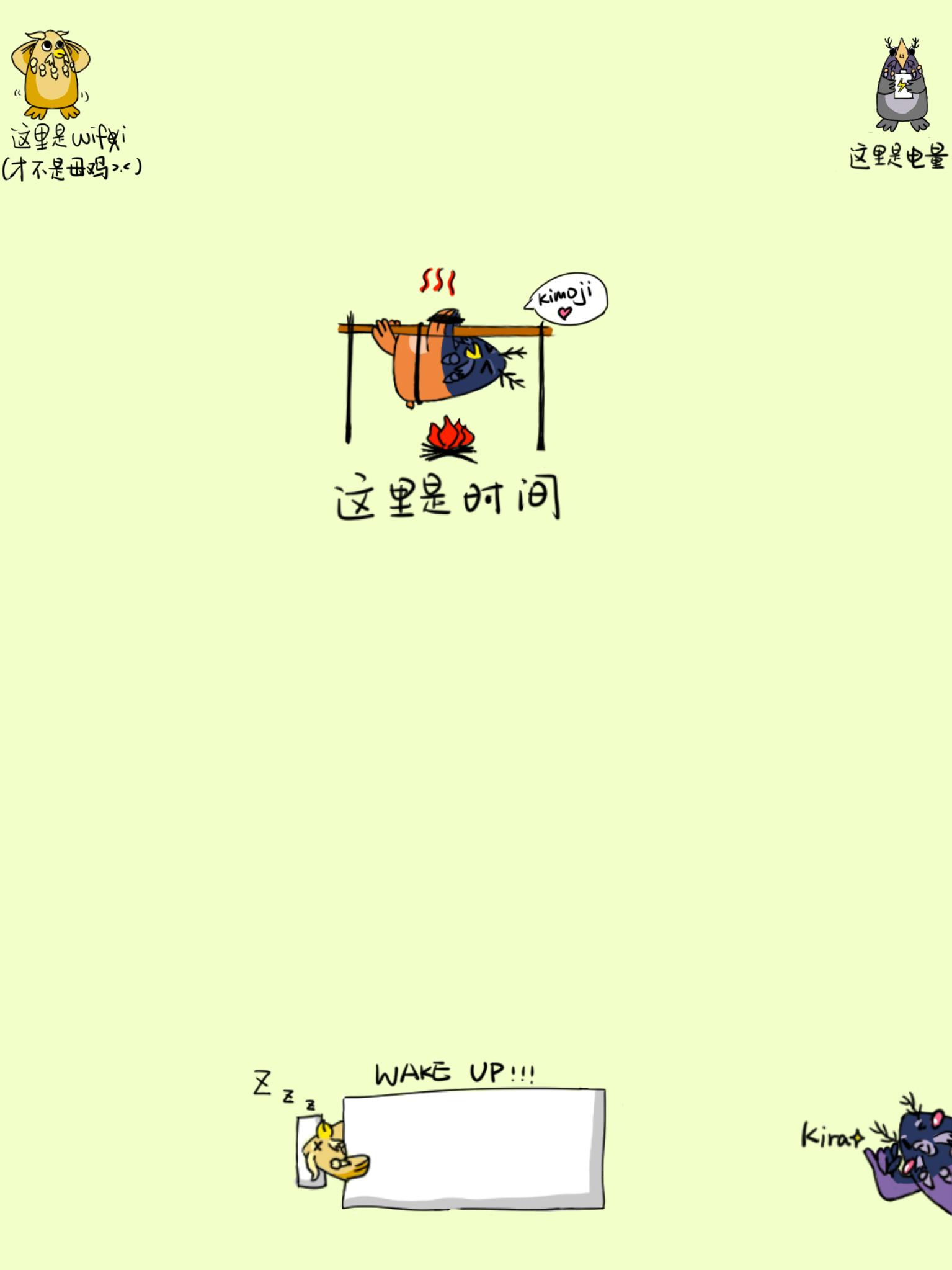 魔獸世界小德手機鎖屏壁紙:大咕咕篇