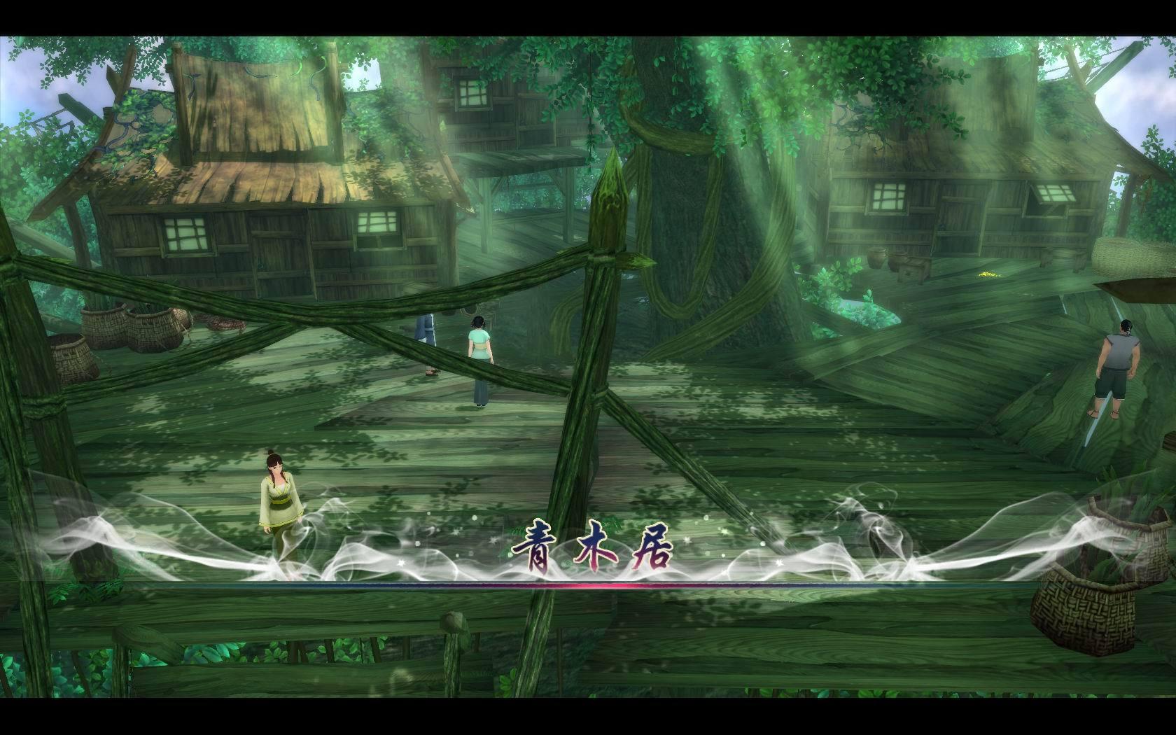 游戲攻略 已有_count_條評論  下一步就可以找到水靈珠了,小蠻順利圖片