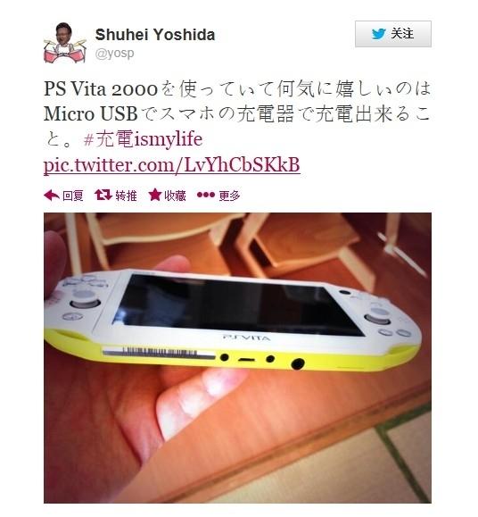 索尼放弃矜持 Psv 2000兼容手机充电器 电视游戏 新浪游戏 新浪网