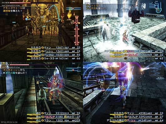 ff12攻略_最终幻想14战斗系统和ff12间不得不说的事