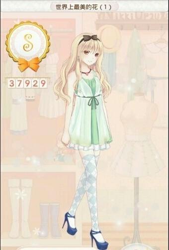 轻舞薄纱_暖暖环游世界世界上最美的花1评分S_97973手游网_iOS游戏频道