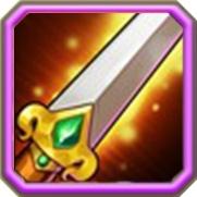 遠征軍之劍