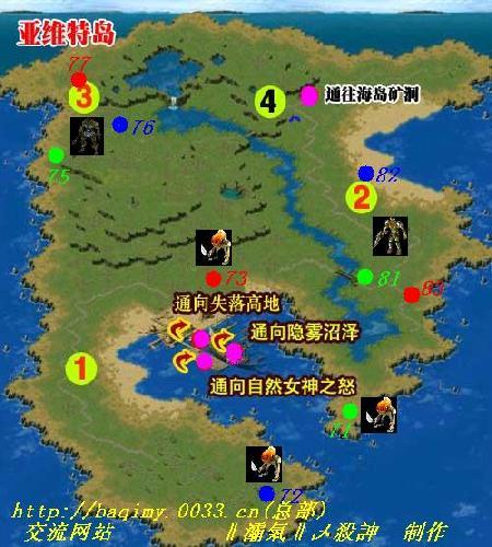 qq魔域boss分布地图_魔域boss分布图_魔域火山boss分布图_淘宝助理