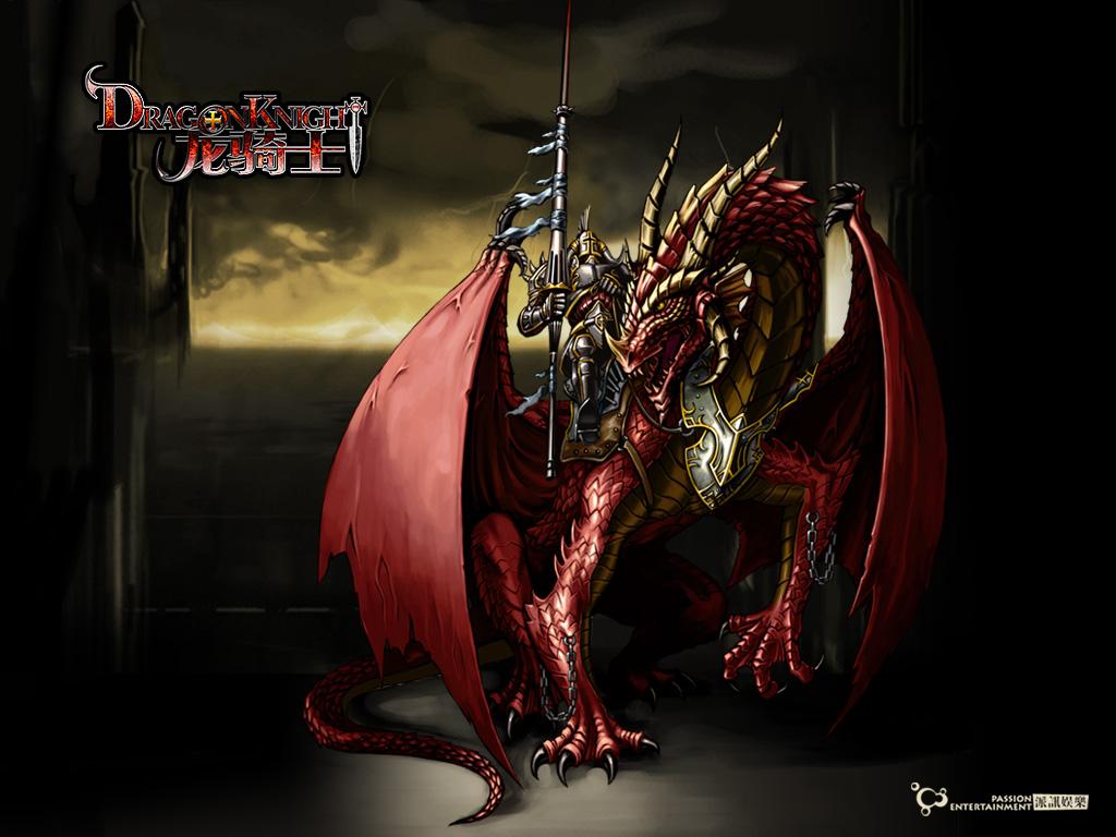 《龍騎士online》桌面壁紙(1)