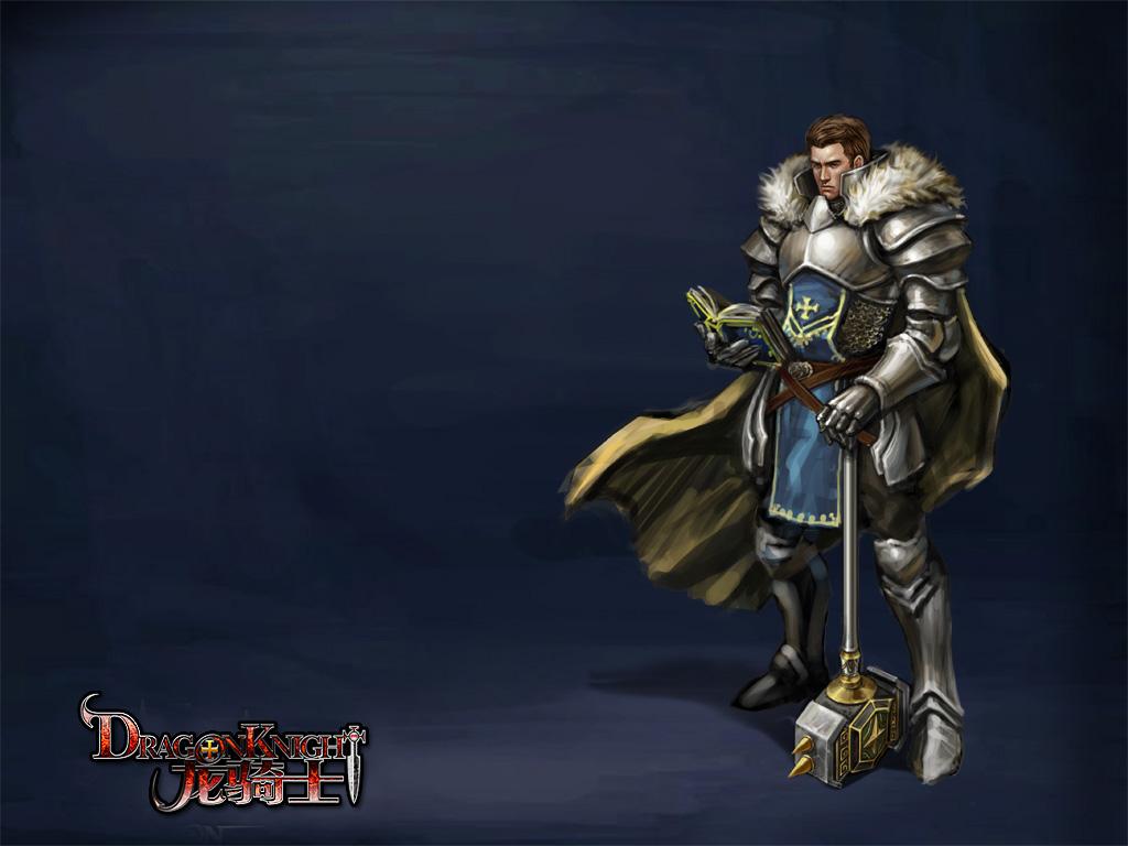 《龍騎士online》桌面壁紙(10)
