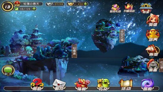 乱炖英雄游戏截图