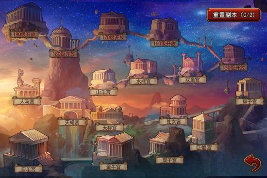 创世战神游戏截图