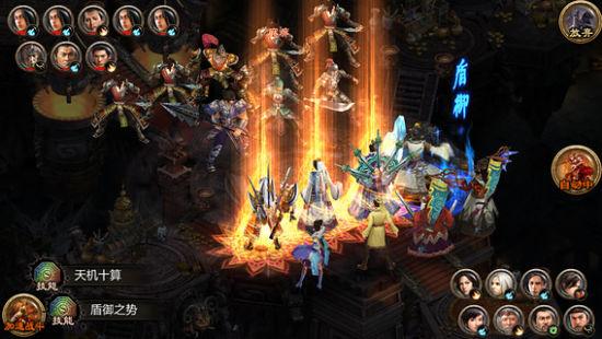 女神三国游戏截图